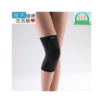 《【海夫xMAKIDA】》MAKIDA四肢護具(未滅菌) 遠紅外線抗菌能量護具 護膝 (FT305)(S)