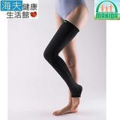 《【海夫xMAKIDA】》MAKIDA四肢護具(未滅菌) 遠紅外線抗菌能量護具 壓縮腿套 (FT705)(S)