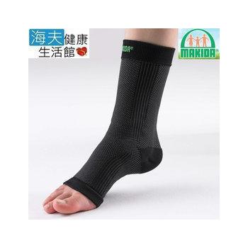 《【海夫xMAKIDA】》MAKIDA四肢護具(未滅菌) 遠紅外線抗菌能量護具 護踝(內含矽膠) (FTS114)(S)