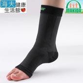 《【海夫xMAKIDA】》MAKIDA四肢護具(未滅菌) 遠紅外線抗菌能量護具 護踝(內含矽膠) (FTS114)(XL)