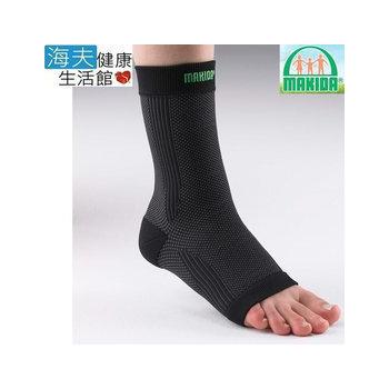 《【海夫xMAKIDA】》MAKIDA四肢護具(未滅菌)遠紅外線抗菌能量護具 護踝 (FT114)(S)