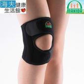 《【海夫xMAKIDA】》Breathprene 抗靜電 銀鍺能量 護膝 (BP106)