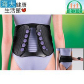 《【海夫xMAKIDA】》MAKIDA軀幹裝具(未滅菌) 滑輪 強力 背架 含背板 (115PC)(腰圍 S:25.5-33.5吋)