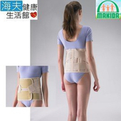 《【海夫xMAKIDA】》MAKIDA軀幹裝具(未滅菌) 高機能 11吋寬 強力支撐 長背架 (211PS)(腰圍 S:25.5-33.5吋)