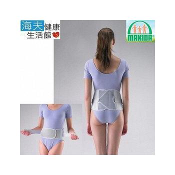 《【海夫xMAKIDA】》MAKIDA軀幹裝具(未滅菌)輕薄型 6吋寬 省力 腰背架 (2116)(腰圍 S:25.5-33.5吋)