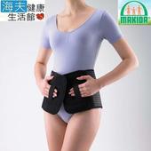 《【海夫xMAKIDA】》MAKIDA軀幹裝具(未滅菌)抗靜電 銀鍺 能量護具 強力背架 (BP211)(腰圍 S:25.5-33.5吋)