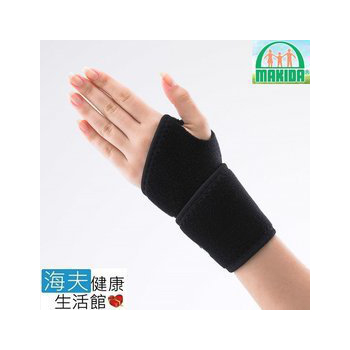 《【海夫xMAKIDA】》MAKIDA四肢護具(未滅菌)【海夫xMAKIDA】Breathprene 抗靜電 銀鍺能量 護腕 (BP107)
