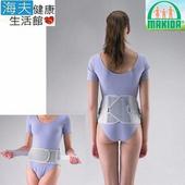 《【海夫xMAKIDA】》MAKIDA軀幹裝具(未滅菌)輕薄型 8吋寬 省力 腰背架 (2118)(S腰圍:25.5-33.5吋)