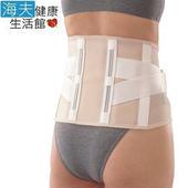 《【海夫x金勉】》可捷特驅幹裝具(未滅菌)遠紅外線 護腰帶(LL)