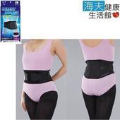 欣陞驅幹裝具(未滅菌)日本 Shinsei 壓力固定 護腰