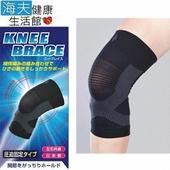 《【海夫x金勉】》欣陞肢體裝具(未滅菌)日本 Shinsei 壓力固定 護膝(M)