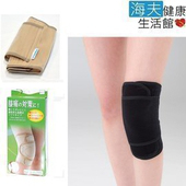 《【海夫x金勉】》戴雅肢體裝具(未滅菌)日本 Daiya 超薄 透氣 護膝 (膚色/黑色)(黑色 左膝)