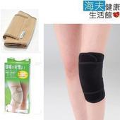 《【海夫x金勉】》戴雅肢體裝具(未滅菌)日本 Daiya 超薄 透氣 護膝 (膚色/黑色)(黑色 右膝)