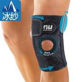 《【恩悠數位】》恩悠肢體裝具 (未滅菌) NU 鈦鍺能量 冰紗 加強型護膝