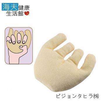 《日華 海夫》PIGEON貝親 日本製珠珠手握枕 舒壓枕