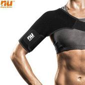 《【恩悠數位】》NU 鈦鍺能量 冰紗護肩帶 (五十肩專用)