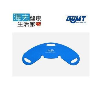 【EZ-GO 海夫】 EZ-510 蝴蝶形狀 移位滑板 搬運移位滑墊
