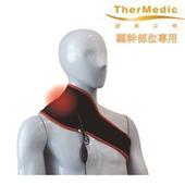 《舒美立得》簡便型熱敷護具 (未滅菌) 舒美立得 深層遠紅外線 簡便型熱敷護具 - 軀幹專用