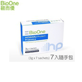【BioOne】碧而優 HOWARU Protect 保護機能益生菌(7入)