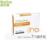 《【BioOne】碧而優》【BioOne】碧而優 HOWARU Balance 調整體質益生菌(7入)