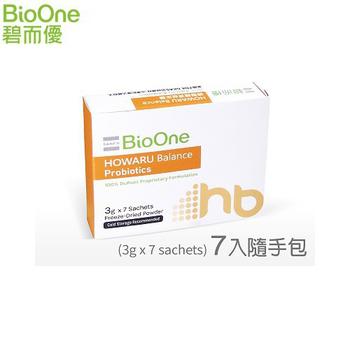 ★結帳現折★《【BioOne】碧而優》【BioOne】碧而優 HOWARU Balance 調整體質益生菌(7入)