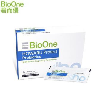 《BioOne碧而優》【BioOne】碧而優 HOWARU Protect 保護機能益生菌(30入)