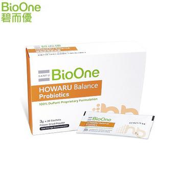 ★結帳現折★《海夫健康生活館》【BioOne】碧而優 HOWARU Balance 調整體質益生菌(30入)