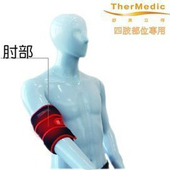 《舒美立得》舒美立得 簡便型熱敷護具 (未滅菌) 舒美立得 深層遠紅外線 簡便型熱敷護具 - 四肢專用