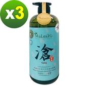 《AiLeiYi》有機洋甘菊天然修護洗髮精-滄-英國梨‧小蒼蘭1000ml(3瓶/組)