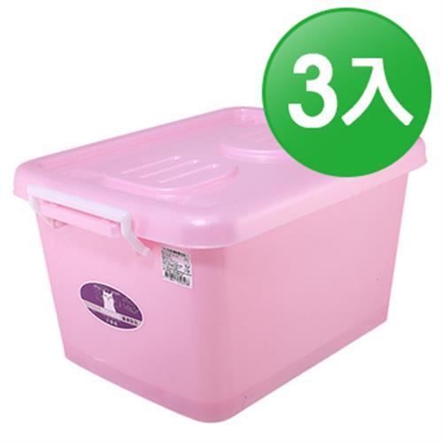 C400彩瓷滑輪整理箱-S(3入)