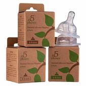 《菲斯》成長5階段防脹氣安心奶嘴(矽膠奶嘴2入/盒,共1盒)
