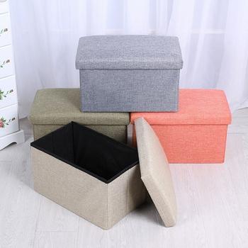 ★結帳現折★Bunny 長方形帶蓋麻布收納凳收納箱儲物箱(橘色)