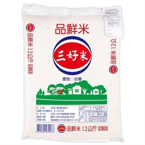 三好 品鮮米(12kg/包)