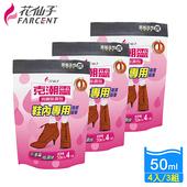 《花仙子》【花仙子】克潮靈鞋內專用消臭除濕包200ml-3組(4入/組)組 $469