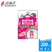【花仙子】克潮靈吊掛式除濕袋200ml-1入-活性碳