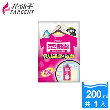 《花仙子》【花仙子】克潮靈吊掛式除濕袋200ml-1入-活性碳(入)