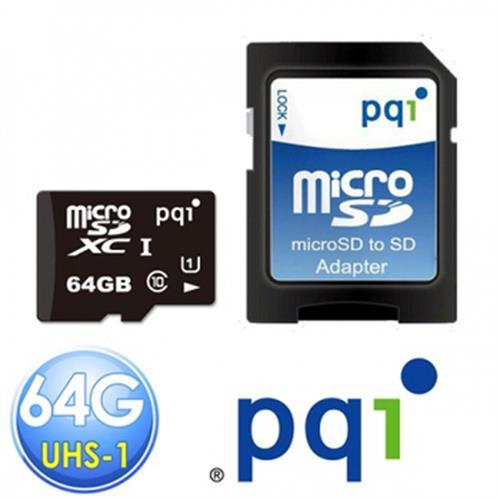 PQI microSDXC U1 64G 高速記憶卡