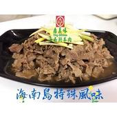 《鼎美味》海南涮羊肉-300g/包(X1包)