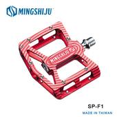 《MINGSHIJU》名師車 SP-F1 自行車 專業踏板(紅色)
