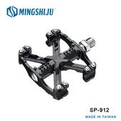 《MINGSHIJU》名師車 SP-912 自行車 專業踏板(黑色)