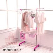 《莫菲思》單桿附網片曬衣架