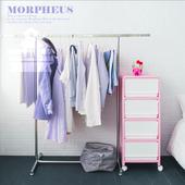 《莫菲思》不鏽鋼方管單桿衣架