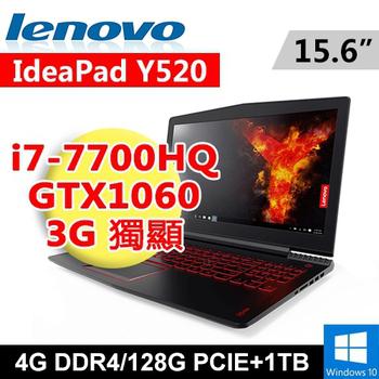 聯想 Lenovo Lenovo IdeaPad Y520-8070412663TW 電競筆電(i7/4G/128G PCIE+1T/GTX1060)