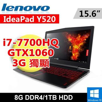 聯想 Lenovo Lenovo IdeaPad Y520-80708663TW 電競筆電(i7/8G/1T/GTX1060)
