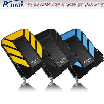威剛ADATA 威剛ADATA HD710 2TB 2.5吋 外接硬碟(黑)