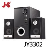 《JS 淇譽》JY3302 水瓶座 藍牙 OTG 2.1 聲道 FM 多媒體喇叭(JY3302)
