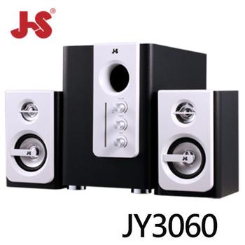 JS 淇譽 JY3060 三件式 2.1 聲道全木質多媒體喇叭(JY3060)