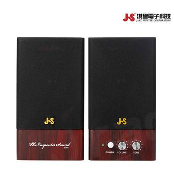 JS 淇譽 JY2039 木匠之音全木質 多媒體 2.0 喇叭(JY2039)