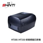 《HPRT》HPRT 漢印 HT330 專業級條碼標籤印表機 (黑色)