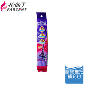 《花仙子》【花仙子】驅塵氏吸水膠棉拖-補充包x8(包)
